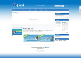 eguanjia.com