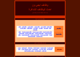 egy1.info