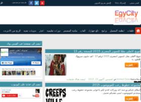 egycity.blogspot.com