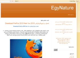 egynature.blogspot.com