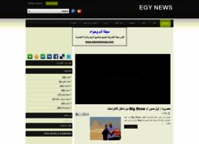 egynews2013.blogspot.com