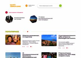 egypt-obnovlenie.ru