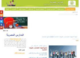 egypt-schools.com