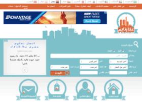 egypt.aqartime.com