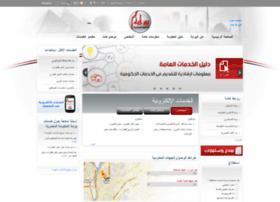 egypt.gov.eg