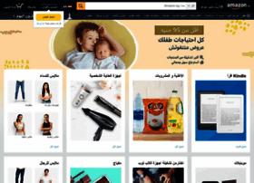 egypt.souq.com