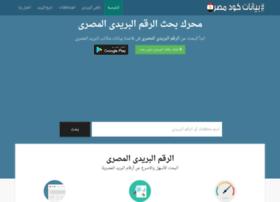 egyptcodebase.com