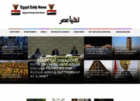 egyptdailynews.com