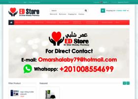 egyptiandrugstore.com