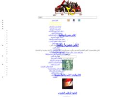 egyptiansongs.revolution25january.com