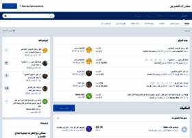 egyptiantalks.org