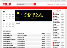 egyptologia.com