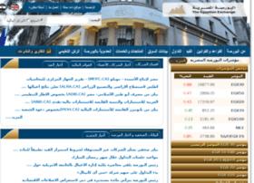 egyptse.com