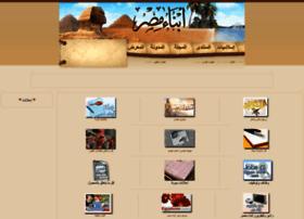 egyptsons.com