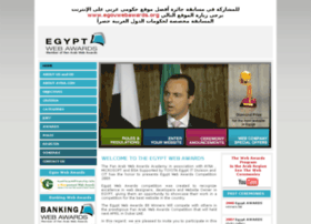 egyptwebawards.org