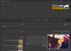 ehabelsaqa.com