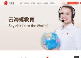 ehailuo.com