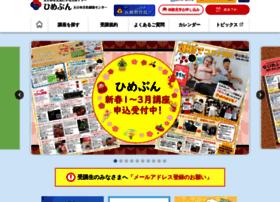 ehime-bunka.jp