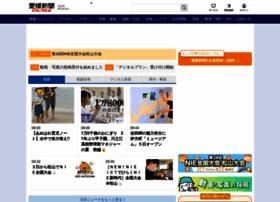 ehime-np.co.jp