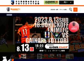 ehimefc.com