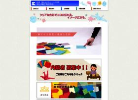 ehimeshiko.com