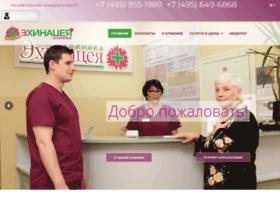 ehinaceya.ru