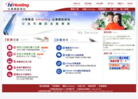 ehosting.com.tw