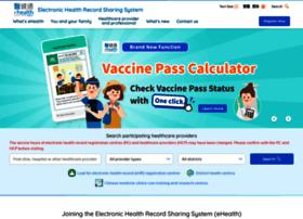 ehr.gov.hk