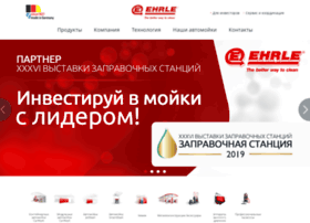 ehrlerus.ru