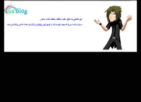 ehsan.loxblog.ir