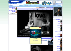 ehsan17.miyanali.com