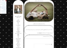 ehsaniha.blogfa.com