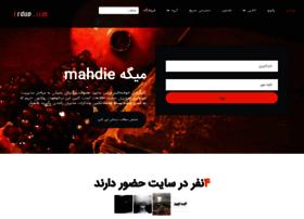 ehsanking.ordup.com