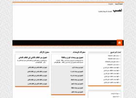 ehseb.com