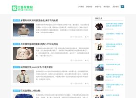 ehuoo.com