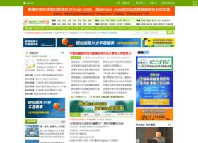 ehvacr.com