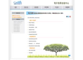 ei.com.tw