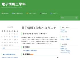 ei.fukui-nct.ac.jp