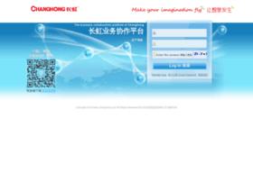eiap.changhong.com