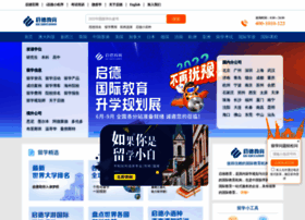 eic.org.cn