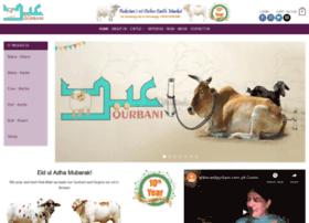 eidqurbani.com.pk