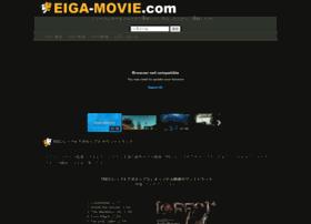 eiga-movie.com