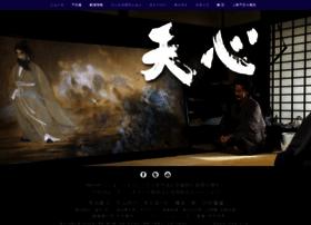 eiga-tenshin.com