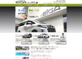 eiga226.com