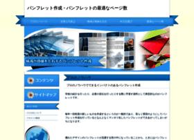 eiga24ku-workshop.jp