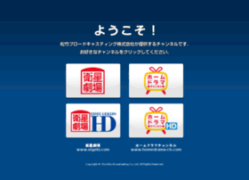 eigeki.co.jp