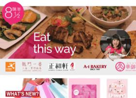 eightandahalf.com.hk