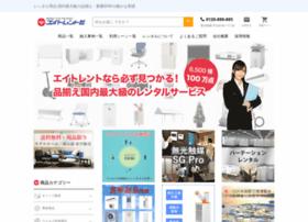eightrent.co.jp