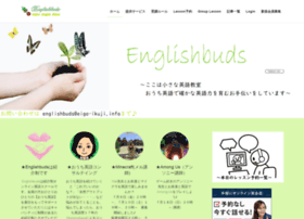 eigo-ikuji.info