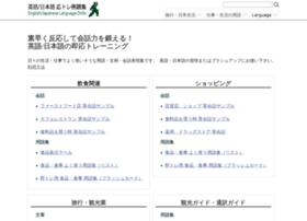 eigo-samples.com